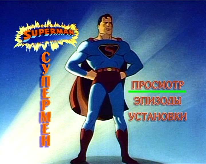 Сверхновый супермен all star superman 2011 hdrip